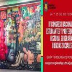Imagen IV CONGRESO NACIONAL DE ESTUDIANTES Y PROFESORES DE HISTORIA, GEOGRAFÍA Y CIENCIAS SOCIALES